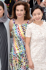 Carole Bouquet, Jeon Do-Yeon